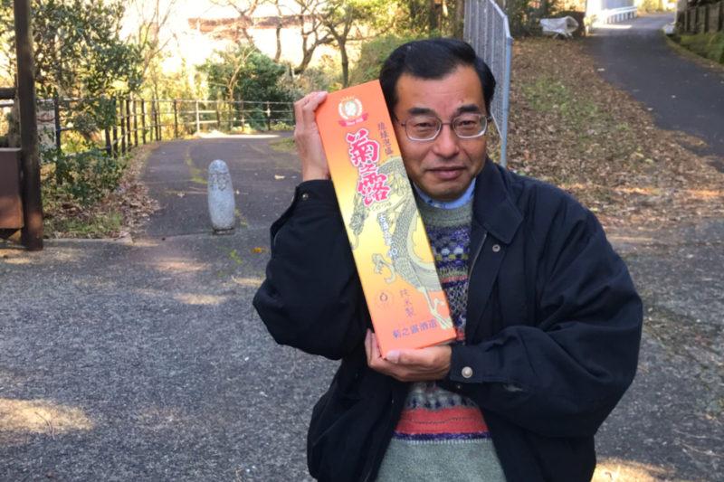 泡盛を持つ和田さん